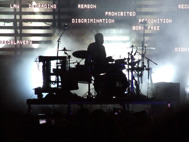 Концерт Massive Attack вМоскве