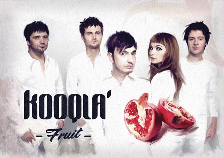 Группа KOOQLA представит новый альбом вмосковском клубе «Б2»