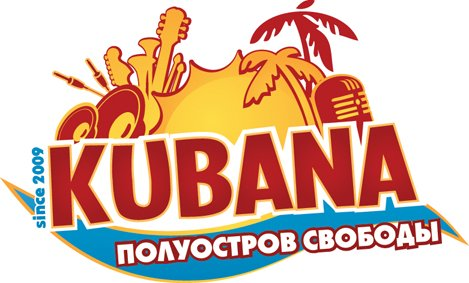 Фильм офестивале KUBANA-2011 можно будет посмотреть онлайн