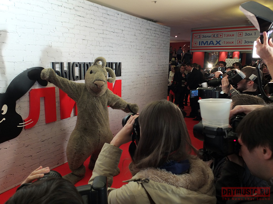 Премьера фильма отКвартета И«Быстрее чем кролики» собрала столичный бомонд (фото)