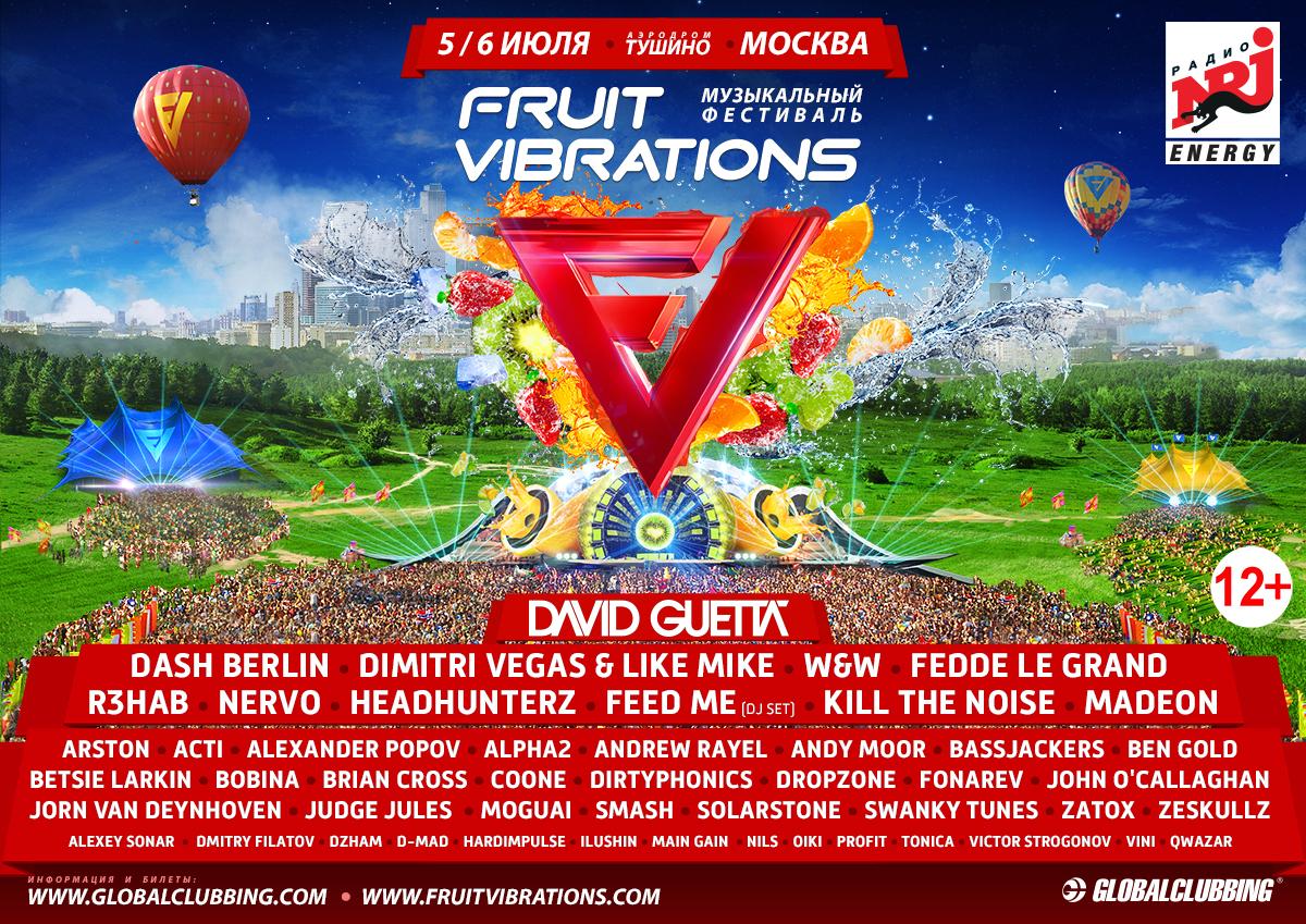 ВМоскве пройдет фестиваль танцевальной музыки «Fruit Vibrations»
