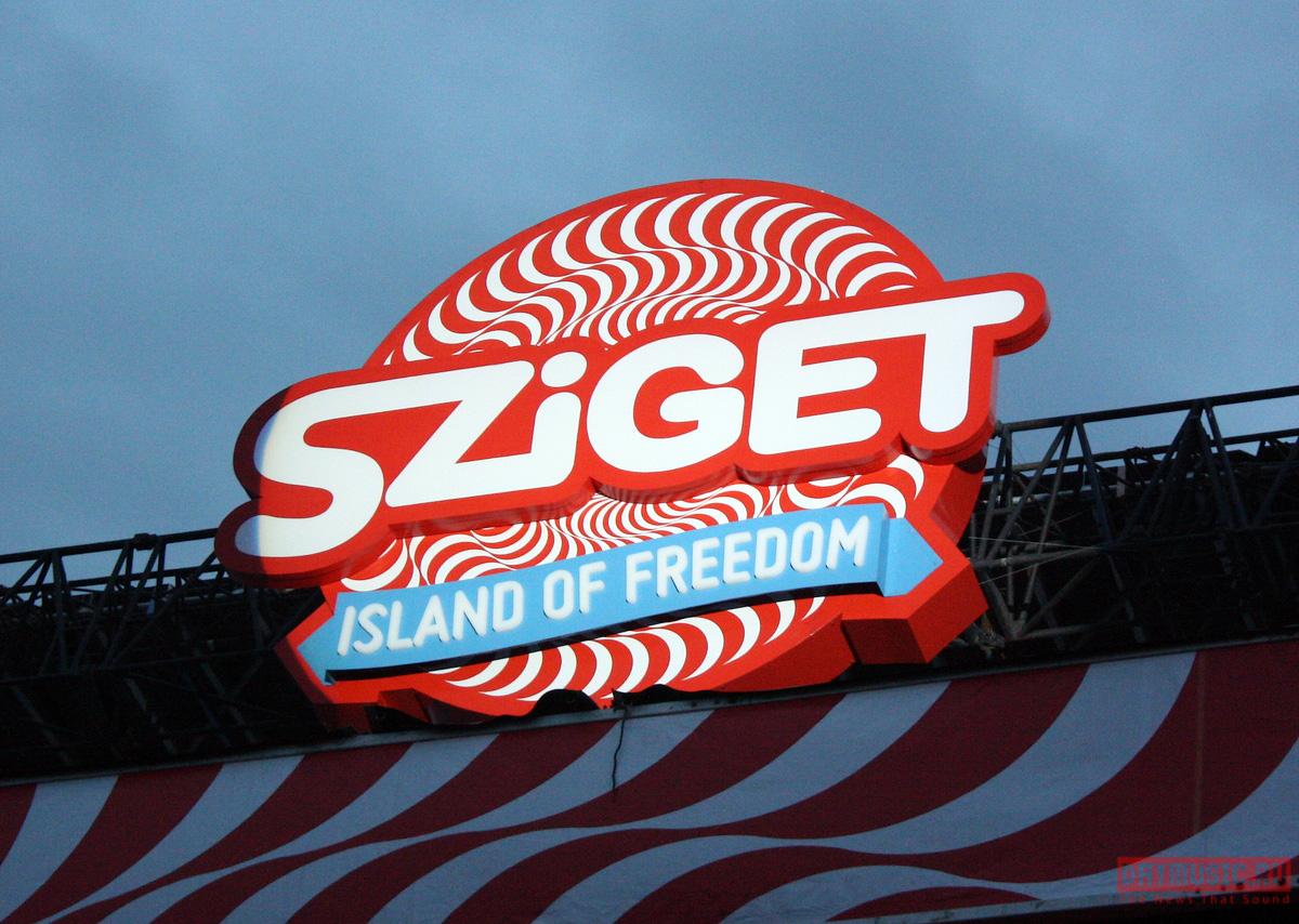 Как весело провести август? Гонзо-репортаж сфестиваля Sziget 2014в Будапеште
