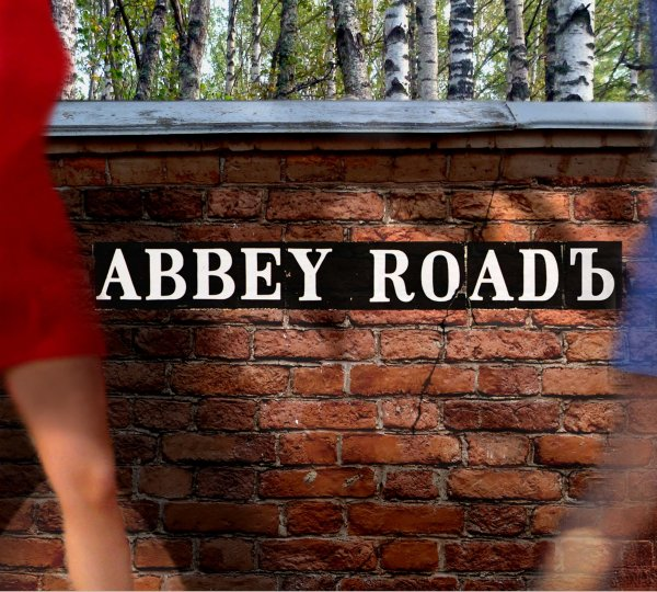 В день рождения Джона Леннона в Петербурге споют «Abbey Road»