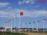 Флаги всех государств музыкантов Кубаны