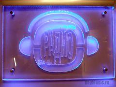 Съёмки фильма День Радио