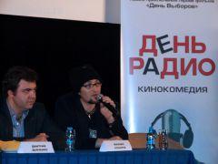 Презентация фильма «День Радио»