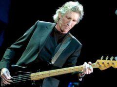 Кусочек Pink Floyd
