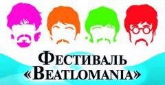 ВМоскве пройдет фестиваль «Beatlomania»