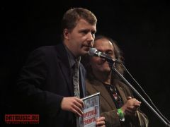 Фестиваль, посвященный 10-летию Beatles.ru