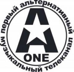 A-ONE отметит свое 5-летие сновым Генеральным директором