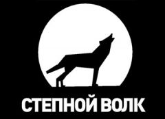 Номинанты премии «Степной волк-2010» станут известны 1июня