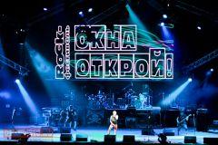 Рок-фестиваль «Окна открой 2010» справился спогодой иполомкой аппаратуры