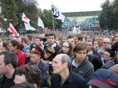 Запрещенный властями концерт взащиту Химкинского леса наПушкинской площади вМоскве прошел как митинг