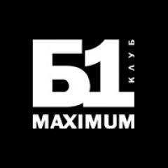Московский клуб Б1Maximum будет закрыт