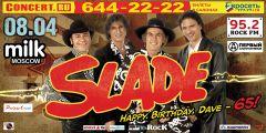 ВМоскве выступит легендарная глэм-рок-группа SLADE