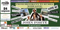 John Forte выступит вМоскве сроссийскими музыкантами