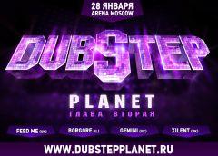 ВМоскве пройдет второй фестиваль «Dubstep Planet»
