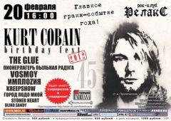 Kurt Cobain Birthday Fest 2012 пройдет вдень рождения лидера легендарной группы Nirvana