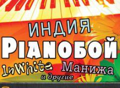 ВМоскве пройдет арт-фестиваль клавишной рок-музыки «PIANOFEST»