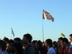 «Доброфест» стал всероссийским фестивалем