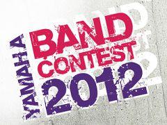 ВМоскве состоится гала-концерт конкурса Yamaha Band Contest 2012
