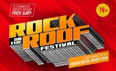 ВМоскве пройдет третий фестиваль «ROCK onthe ROOF»