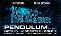 Pendulum, Modestep, Goldie идругие выступят нафестивале The World OfDrum&Bass вМоскве