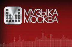 ВМоскве прошла ежегодная выставка «Music Moscow»