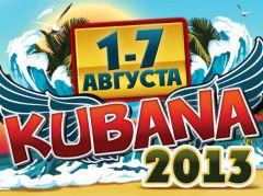 Kubana 2013 будет длиться семь дней