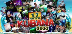 Kubana продолжает сообщать имена хедлайнеров 2013 года