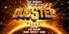 26января состоится четвертый фестиваль «Dubstep Planet»