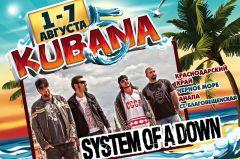 Хедлайнерами фестиваля Kubana-2013 станут System ofaDown