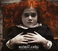 Любовь или ненависть? Animal ДжаZ— «Фаза быстрого сна» (2013)