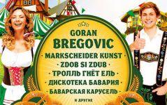 День Германии пройдет вПетербурге врамках Das Fest
