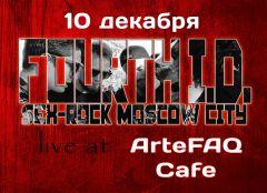 Fourth I.D. представят вМоскве новые песни