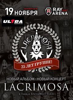 Lacrimosa презентуют вМоскве новый альбом