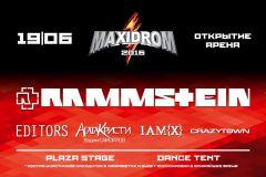 Фестиваль Maxidrom возрождается