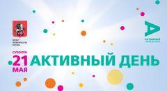 Максим Леонидов, Ума Турман, Каста идругие выступят набесплатном фестивале вМоскве