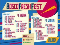 Стало известно полное расписание «Bosco Fresh Fest 2016»