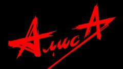 Новый альбом Алисы «Эксцесс» будет презентован вноябре