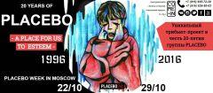 Неделя Placebo открывается вМоскве