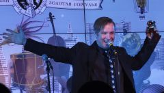 Музыкальная премия «Золотая Горгулья-2016»