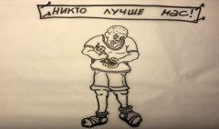 Вася Обломов— «Адекватный ответ» (видео)