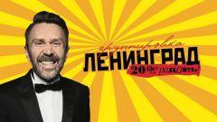 Группировке «Ленинград» исполняется 20лет!