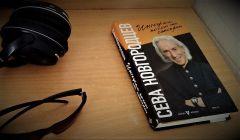 Сева Новгородцев озвучил книгу своих воспоминаний. Ееможно купить залюбую цену