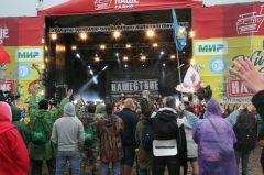 Музыканты «Нашествия» поделились впечатлениями от«сурового фестиваля»