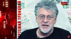 Обзор российских музыкальных новинок отАртемия Троицкого
