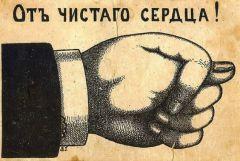Как Кинчев поклонникам наНашествии «фигу» показал