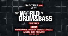 Фестиваль World OfDrum &Bass: The Big One 2018 снова пройдет вМоскве